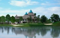 Gassan Lake City Golf Club and Resort - Clubhouse