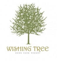 Wishing Tree Resort - Logo