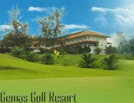 Gemas Golf Resort - Clubhouse