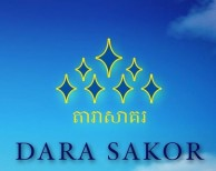 Dara Sakor Golf Resort