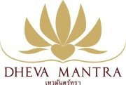 Away Kanchanaburi Dheva Mantra Resort & Spa - Logo