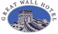 Great Wall Hotel - Logo