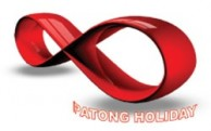 Patong Holiday  - Logo
