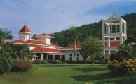 Royal Hills Golf Resort & Spa - Clubhouse