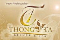 Thong Ta Resort  - Logo