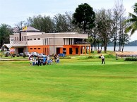 Tublamu Navy Golf Course - Clubhouse