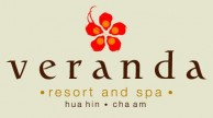 Veranda Resort & Spa - Logo
